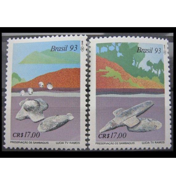 """Бразилия 1993 г. """"Охрана археологических памятников"""""""