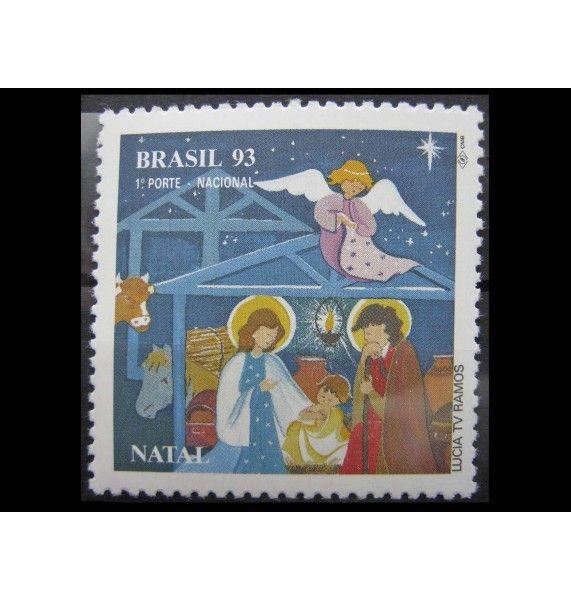 "Бразилия 1993 г. ""Рождество"""