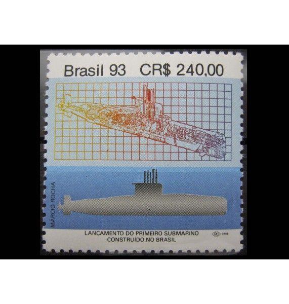 """Бразилия 1993 г. """"Запуск первой подводной лодки"""""""
