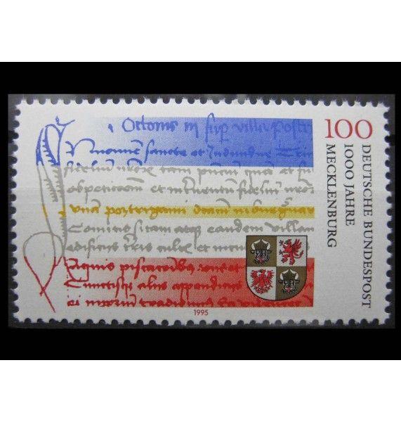 """ФРГ 1995 г. """"1000 лет г. Мекленбургу"""""""