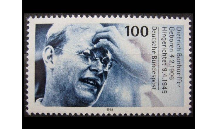 """ФРГ 1995 г. """"50-летие смерти Дитриха Бонхёффера"""""""