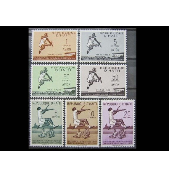 "Гаити 1958 г. ""Международный Олимпийский день, Сильвио Катор"""