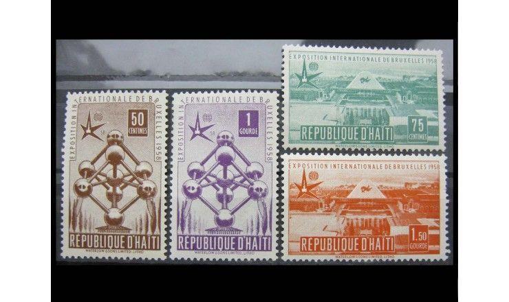 """Гаити 1958 г. """"Всемирная выставка, Брюссель"""""""