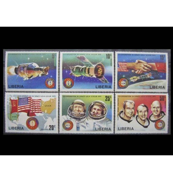 """Либерия 1975 г. """"Советско-американская программа «Союз-Аполлон»"""""""