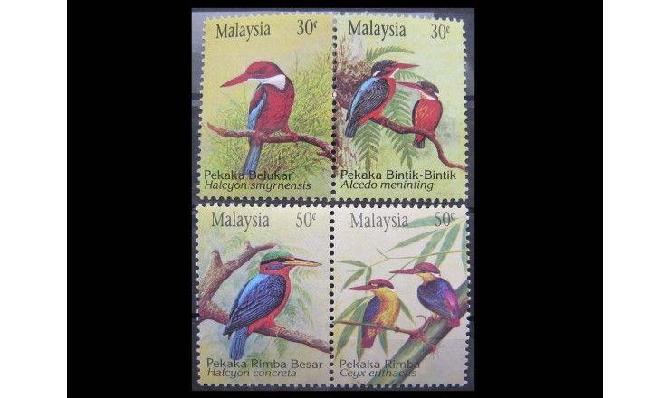 """Малайзия 1993 г. """"Обыкновенный зимородок"""""""