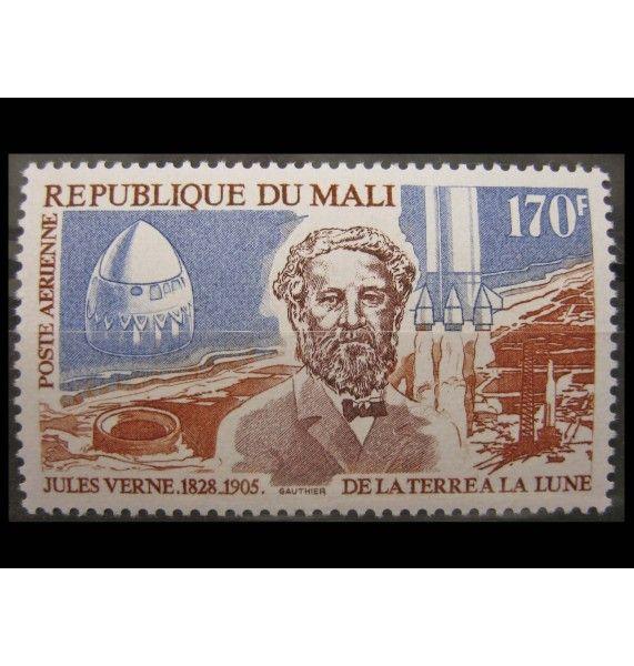 """Мали 1975 г. """"70-летие смерти Жюля Верна"""""""