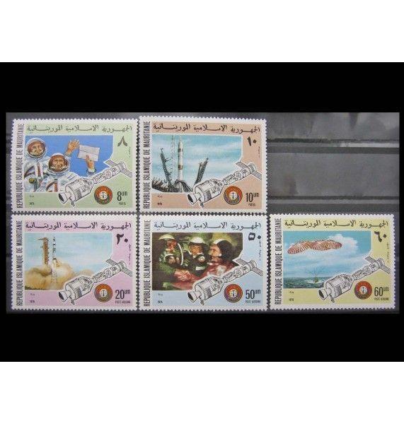 """Мавритания 1975 г. """"Советско-американская программа «Союз-Аполлон»"""""""