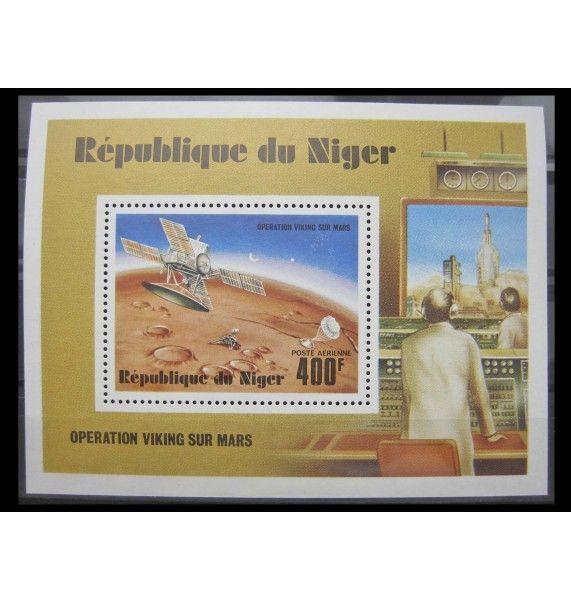 "Нигер 1977 г. ""Программа «Викинг»"""
