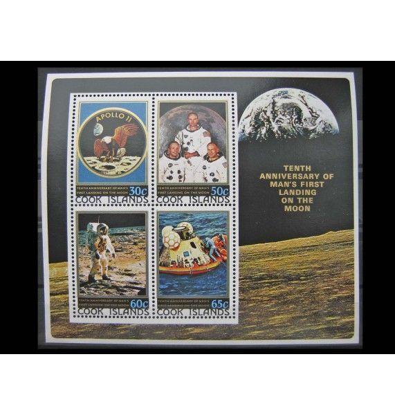 """Острова Кука 1979 г. """"10-летие посадки на Луну «Аполлона-11»"""""""