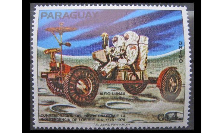 """Парагвай 1975 г. """"Американская автомобильная индустрия, 200 лет независимости США"""""""