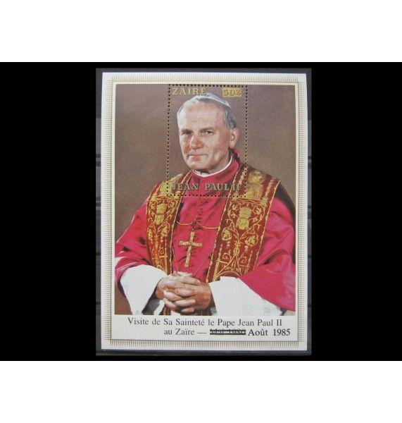 """Заир 1985 г. """"Визит Папы Иоанна Павла II"""" (надпечатка)"""