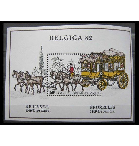 """Бельгия 1982 г. """"Филателистическая выставка BELGICA`82, Брюссель"""""""