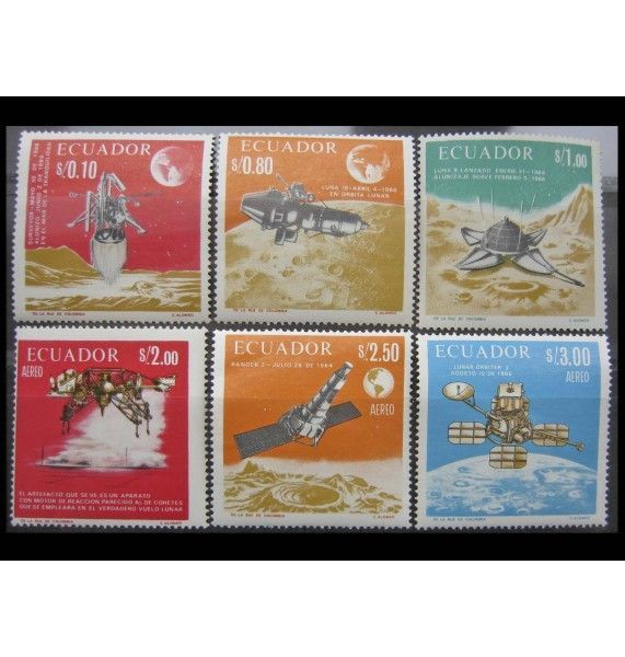 """Эквадор 1966 г. """"Исследование поверхности Луны"""""""