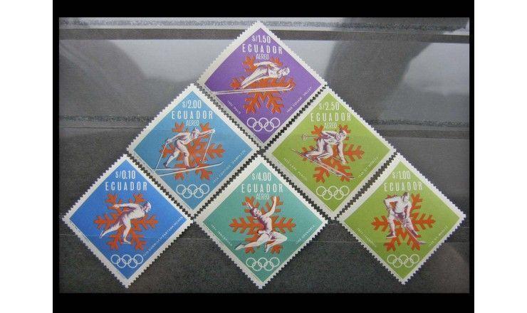 """Эквадор 1966 г. """"Зимние Олимпийские игры, Гренобль (1968)"""""""