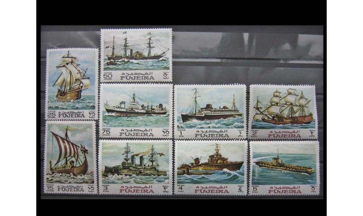 "Фуджейра 1968 г. ""История мореплавания"""