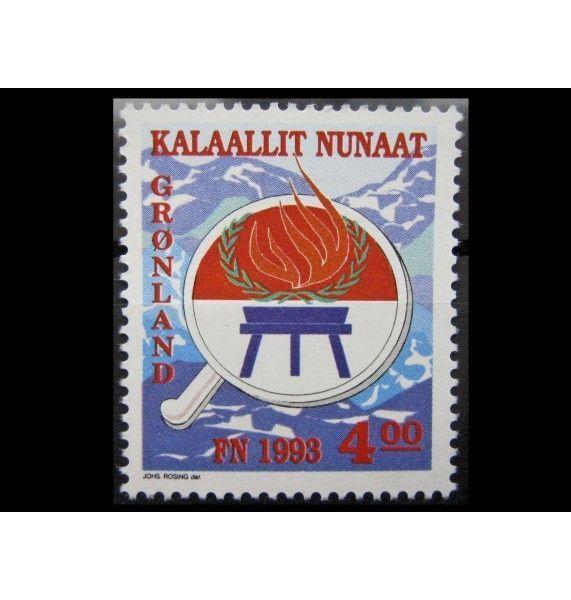 "Гренландия 1993 г. ""Международный год аборигенов"""