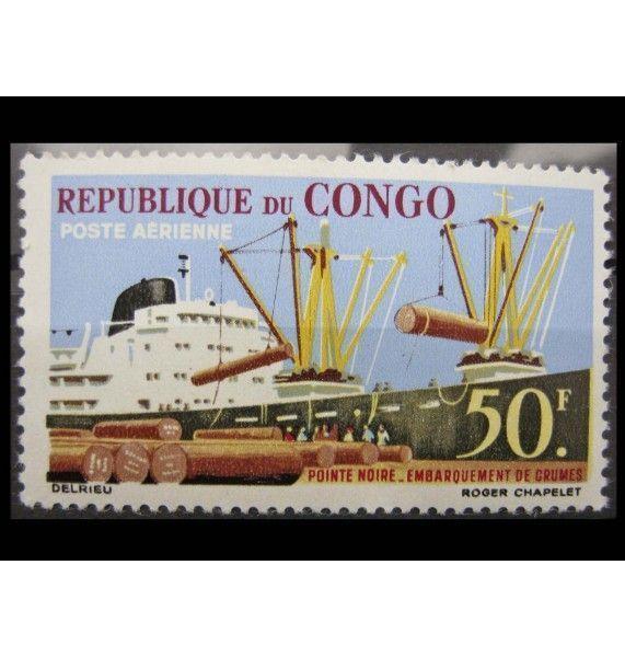 """Республика Конго 1962 г. """"Грузовое судно"""""""