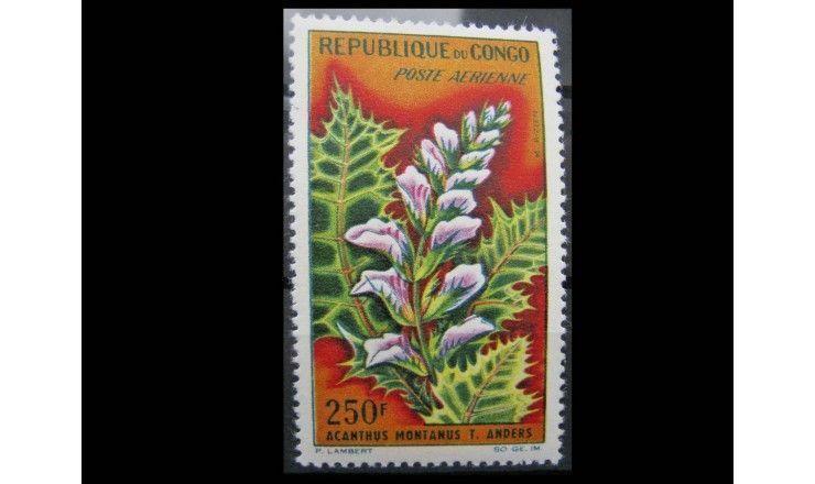 "Республика Конго 1963 г. ""Флора"""