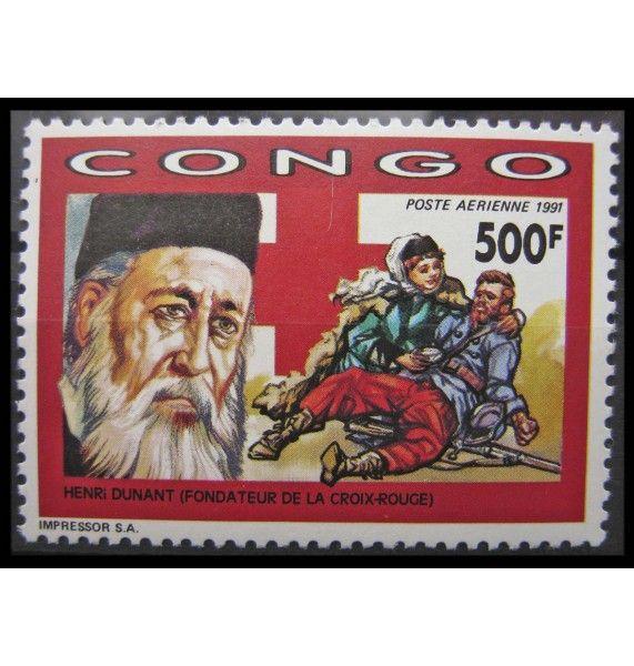 """Республика Конго 1991 г. """"Анри Дюнан"""""""