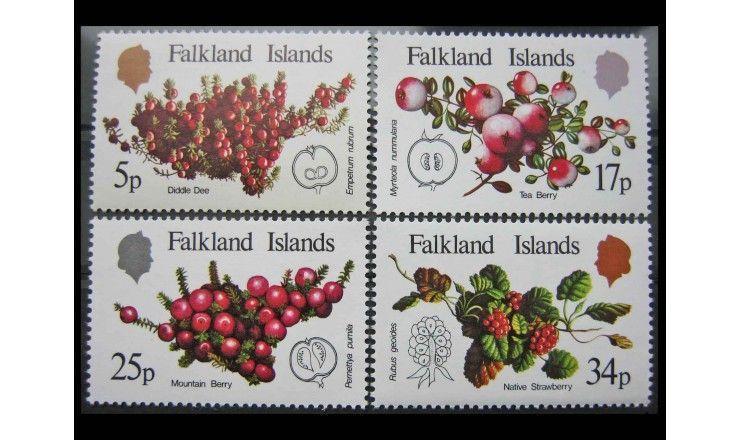 """Фолклендские острова 1983 г. """"Ягоды"""""""