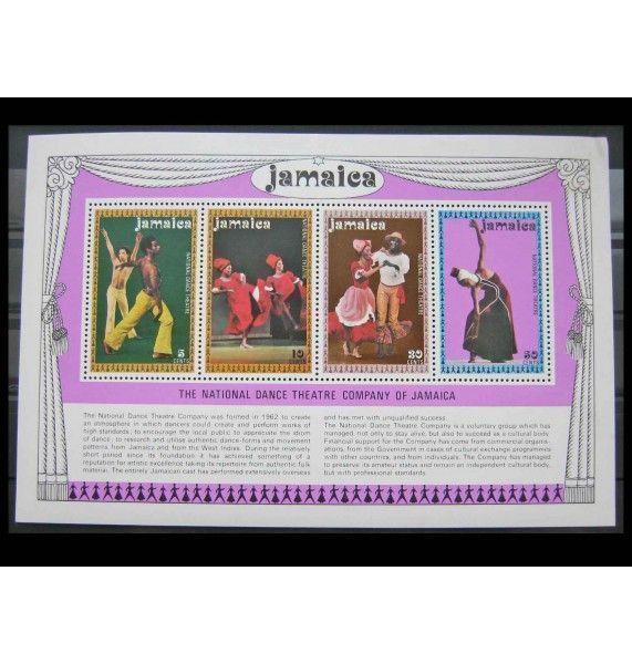 """Ямайка 1974 г. """"Национальный балет"""""""