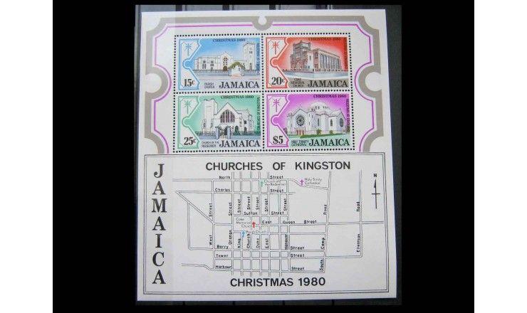 "Ямайка 1980 г. ""Рождество: Церкви Кингстона"""