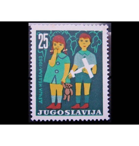 """Югославия 1963 г. """"Неделя ребенка"""""""