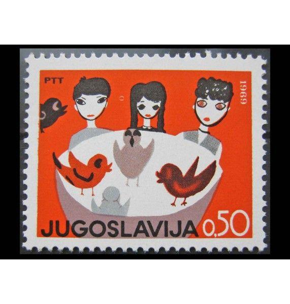"""Югославия 1969 г. """"Неделя ребенка"""""""