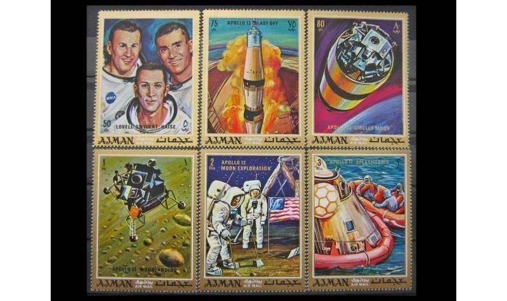 """Аджман 1970 г. """"Аполлон-13"""""""