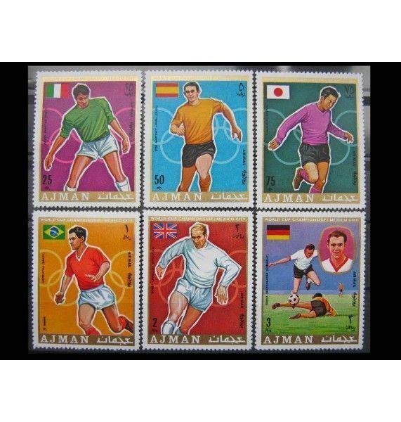 "Аджман 1970 г. ""Чемпионат мира по футболу, Мексика"""