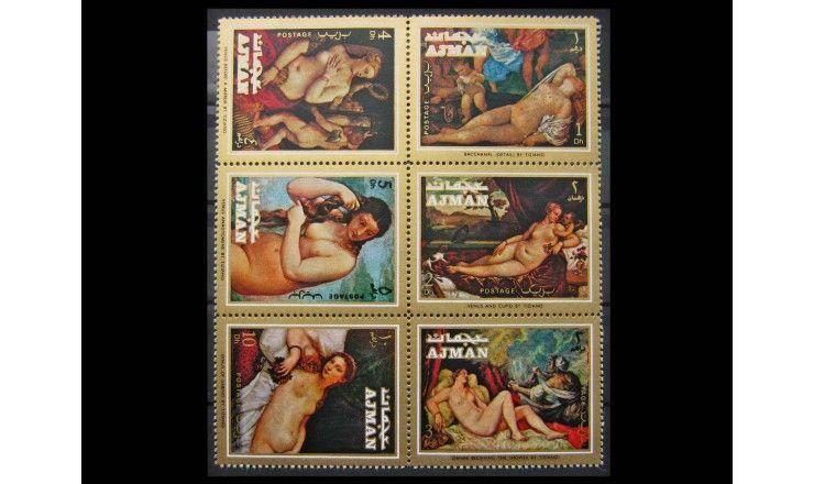 "Аджман 1971 г. ""Картины Тициана"""