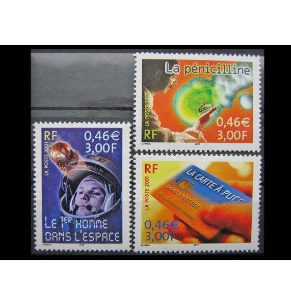 """Франция 2001 г. """"Научные события в XX веке"""""""