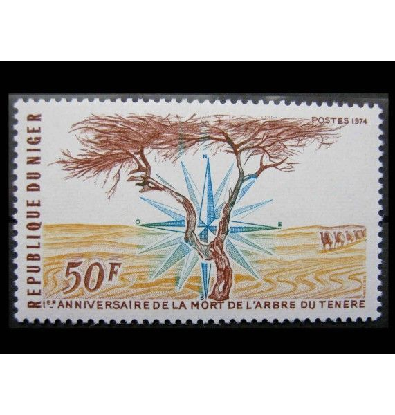 """Нигер 1974 г. """"Первая годовщина вымирания дерева Тенере"""""""