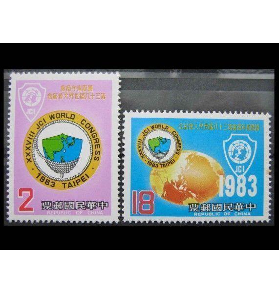 """Тайвань 1983 г. """"Конгресс Международной Молодёжной Палаты"""""""