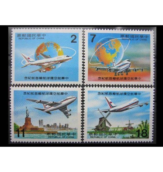 """Тайвань 1984 г. """"Запуск кругосветного авиасообщения авиакомпанией China Airlines"""""""