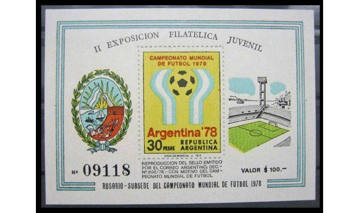 "Аргентина 1977 г. ""Чемпионат мира по футболу 1978, Аргентина"""