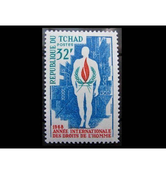 """Чад 1968 г. """"Международный год прав человека"""""""
