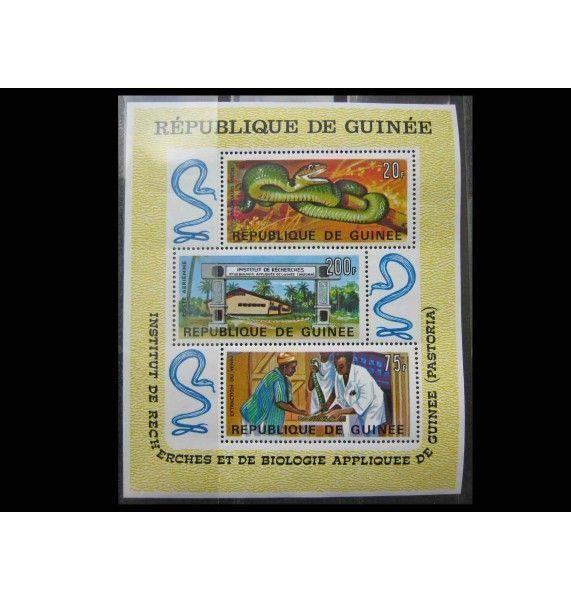 """Гвинея 1967 г. """"Научно-исследовательский институт прикладной биологии"""""""