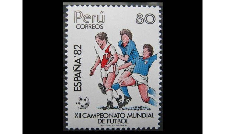 """Перу 1982 г. """"Чемпионат мира по футболу, Испания"""""""