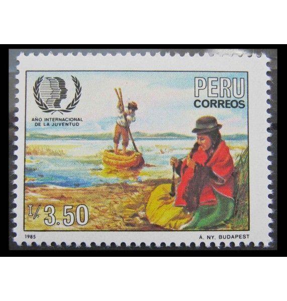 """Перу 1986 г. """"Международный год молодежи"""""""