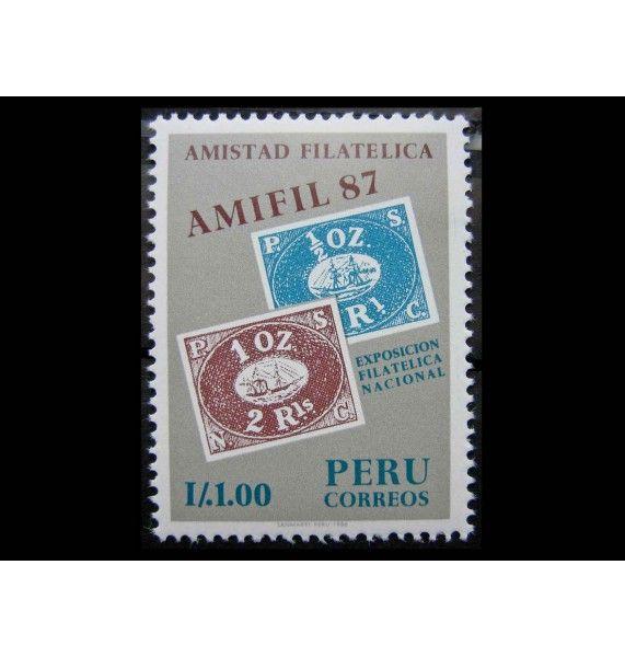 """Перу 1987 г. """"Национальная выставка марок AMIFIL`87, Лима"""""""