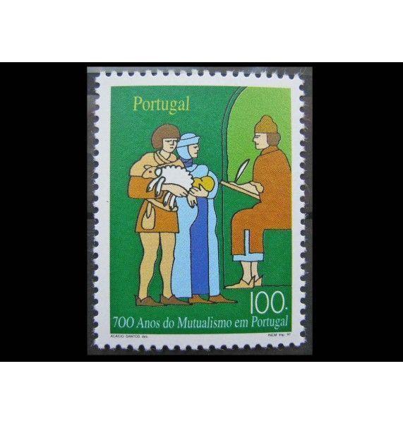 """Португалия 1997 г. """"700 лет создания братства по благотворительности"""""""