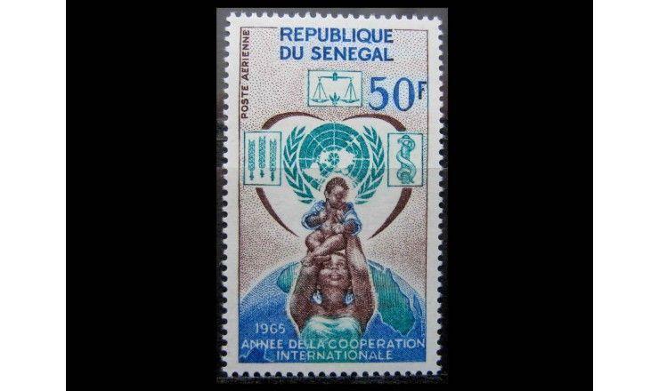 """Сенегал 1965 г. """"Международный год сотрудничества"""""""