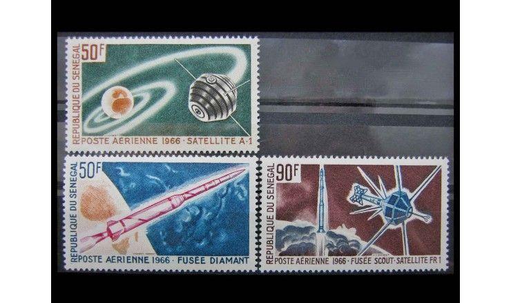 """Сенегал 1966 г. """"Запуск французского космического спутника"""""""