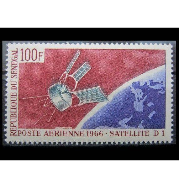 """Сенегал 1966 г. """"Запуск французского спутника «D 1»"""""""