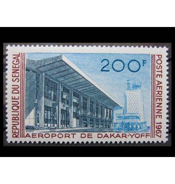 "Сенегал 1967 г. ""Международный аэропорт Дакар-Йофф"""