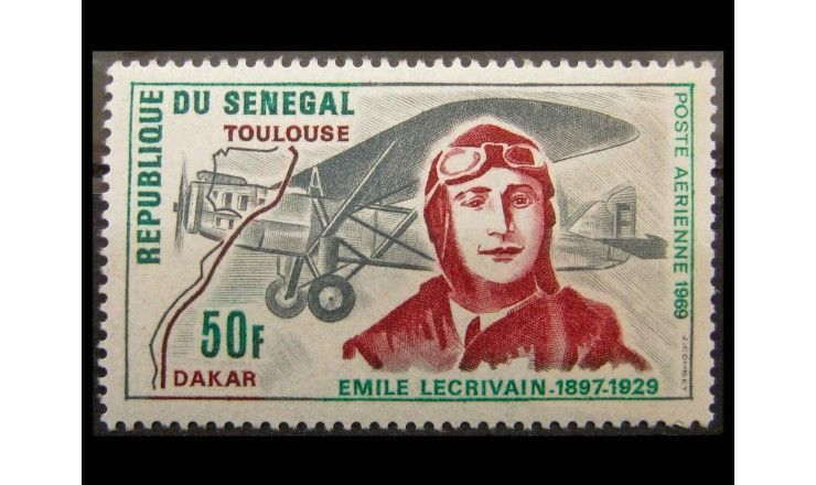 "Сенегал 1970 г. ""Эмиль Лекривен"""