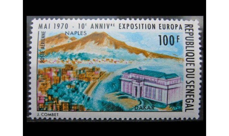 """Сенегал 1970 г. """"Международная выставка марок EUROPA`70, Неаполь"""""""