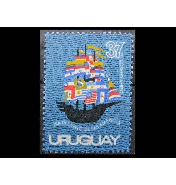 """Уругвай 1972 г. """"День почтовой марки"""""""
