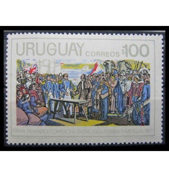 """Уругвай 1975 г. """"158 лет подписания трудового договора с Великобританией"""""""